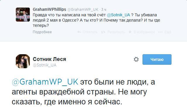 Твиттер_Sotnik_UA_@GrahamWP_UK_это_были_..._-_2014-07-12_01.31.52.jpg