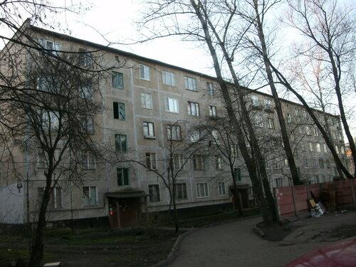 Народная ул. 20
