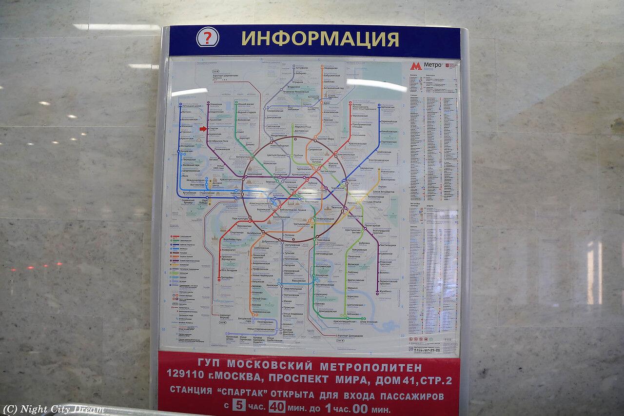 Показать схему метрополитена г.москвы