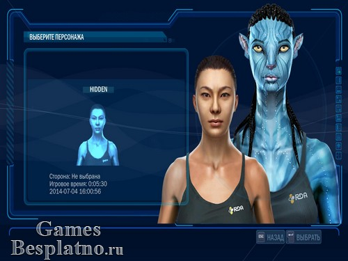 James Camerons Avatar: The Game / Олицетворение Джеймса Камерона: Игра