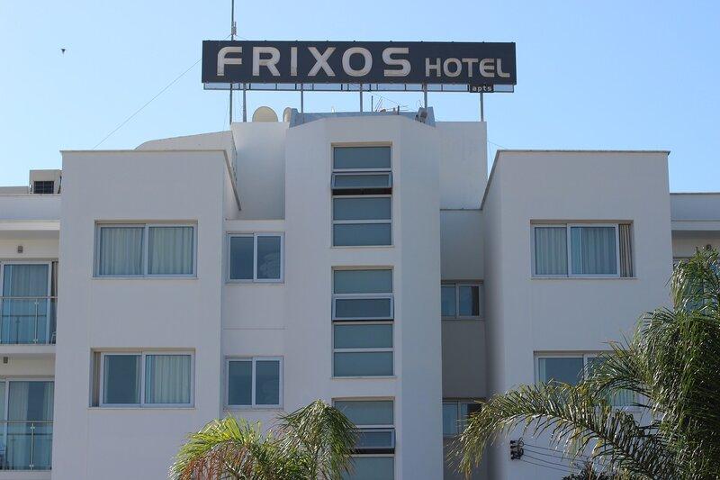 Отель Frixos
