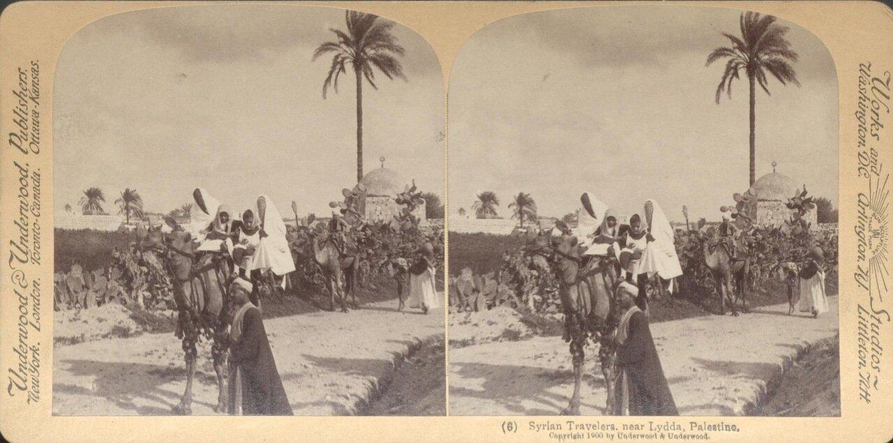 Лод, окрестности. Сирийские путешественники. 1900