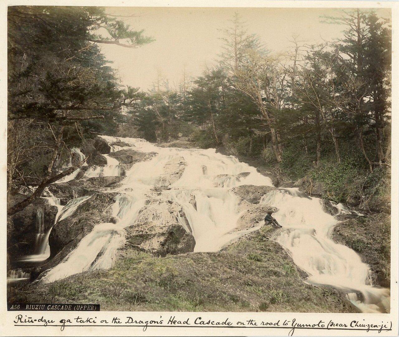 Водопад Рюзю