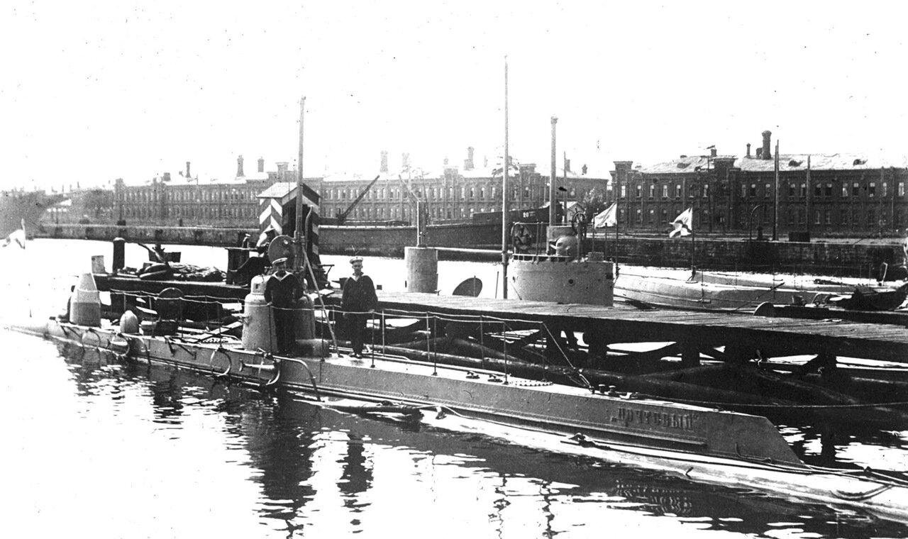 32. Подводная лодка Почтовый