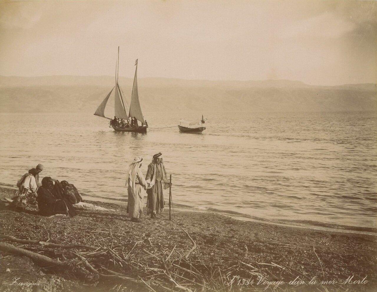 Арабские бродяги на берегу Мертвого моря