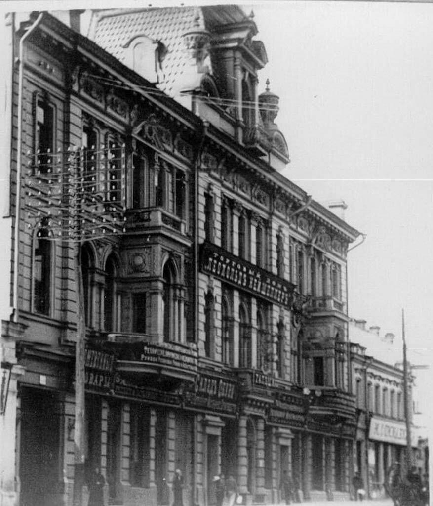 15. Фасад торгового дома М.Л.Нейшеллера по продаже резиновых изделий