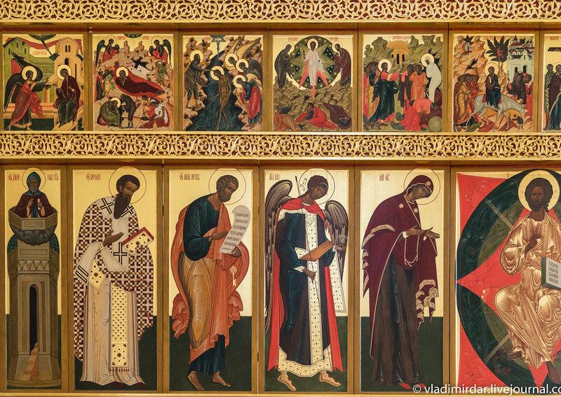 Фрагмент иконостаса Храма Вознесения в Коломенском