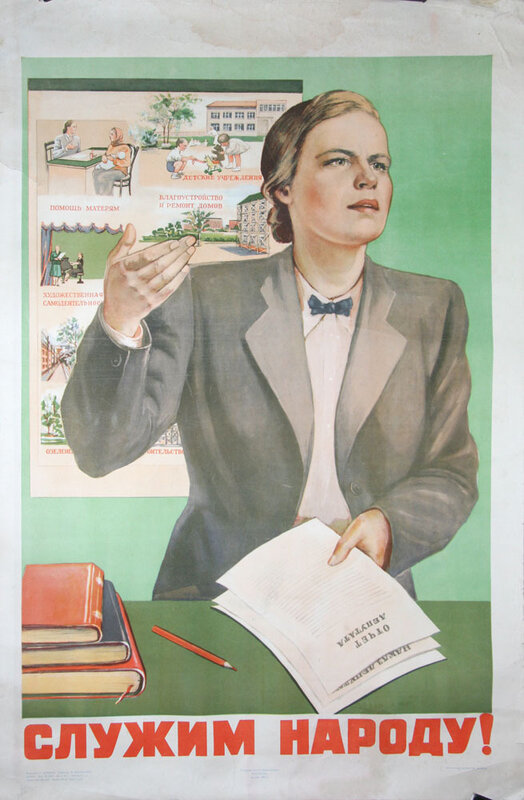 советская женщина, женщина в СССР, равноправие женщин