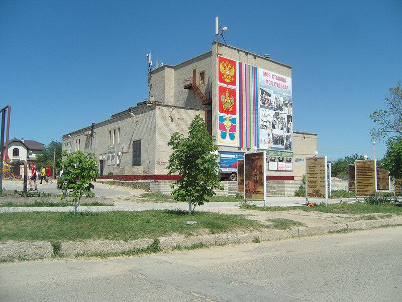 ДК в Голубицкой