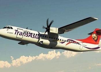 На Тайване при аварийной посадке разбился пассажирский самолёт
