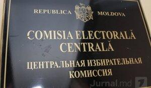 """""""День тишины"""" в Молдове, перед вторым туром местных выборов"""