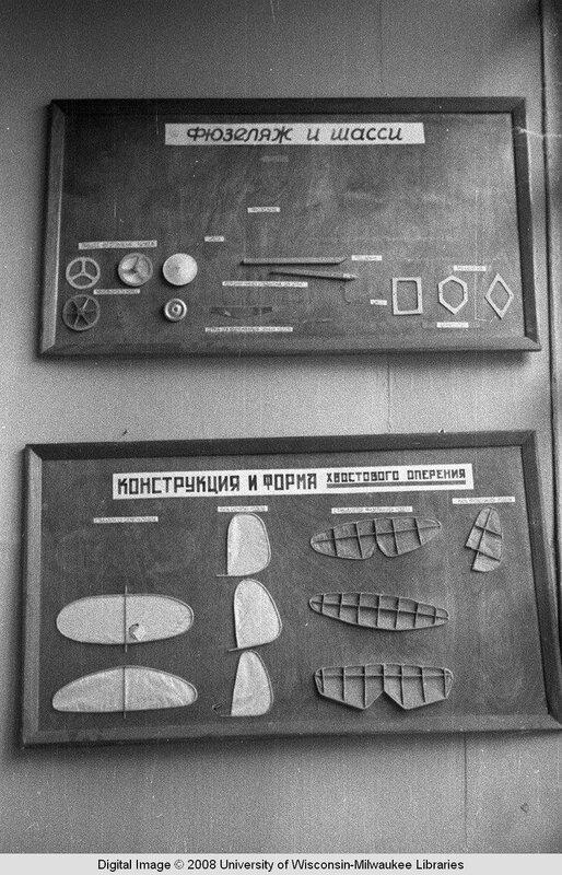 1939 Москва9.jpg