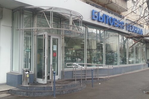 рыбацкое метро магазин электроники