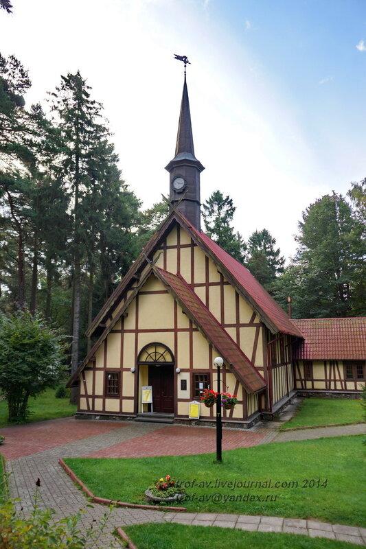 Органный зал, бывшая немецкая католическая капелла «Santa Maria Stella Mare». Светлогорск-Rauschen