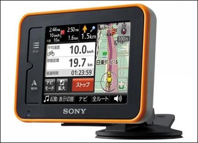 Некоторые GPS навигаторы для Японии