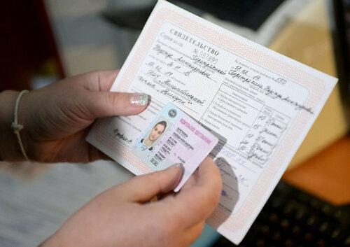 водительские права.jpg