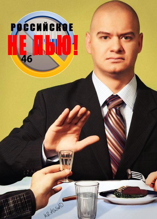 Министр экономики рассказал, как Украина готовится к вводу Россией пошлин на наши товары - Цензор.НЕТ 3386