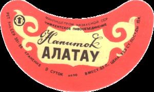 этикетка Алатау