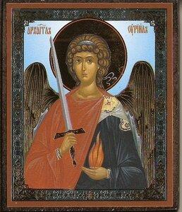 AngelUriil.jpg