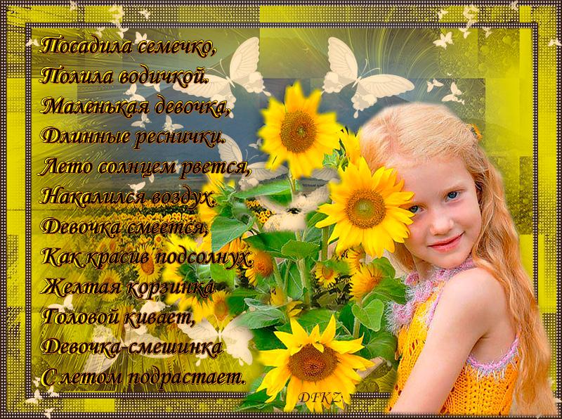 0_c9883_a0614075_orig.jpg