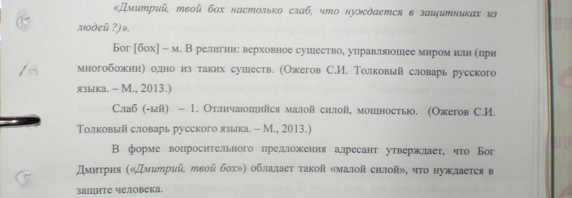 https://img-fotki.yandex.ru/get/6745/252394055.a/0_124534_99ad145e_orig.jpg