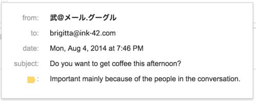 Gmail теперь понимает не только латиницу