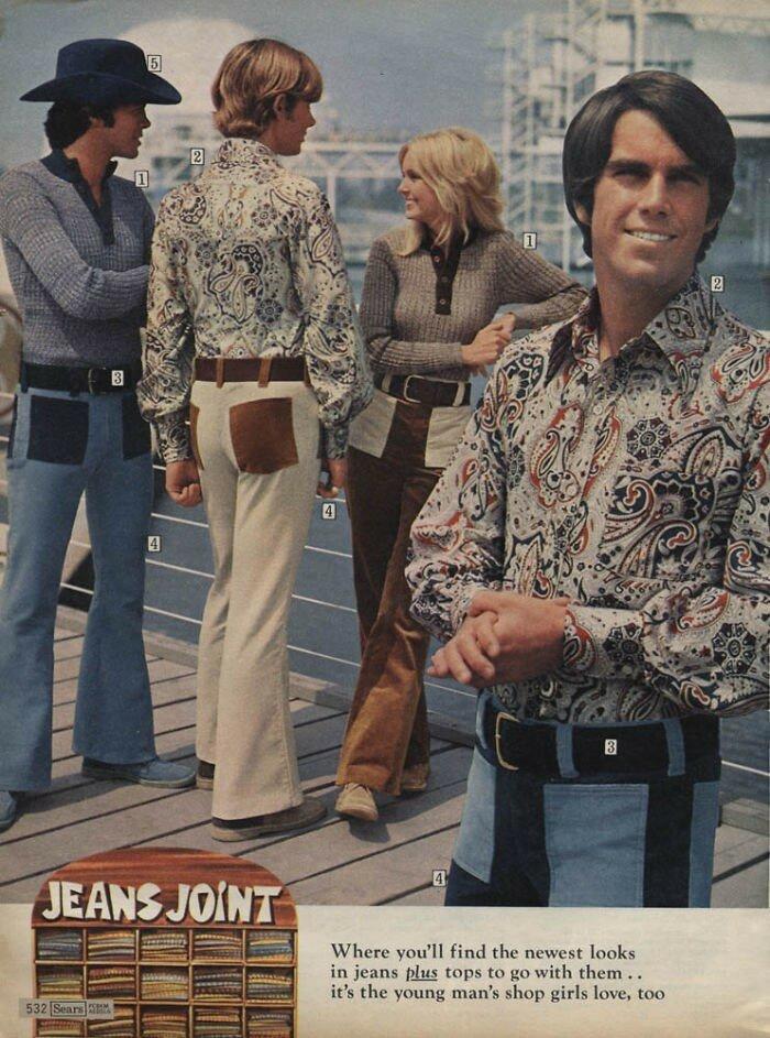 смешная-мода-70-х33.jpg