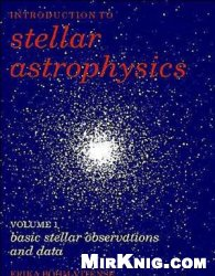 Introduction to Stellar Astrophysics, Volume 1: Basic Stellar Observations and Data