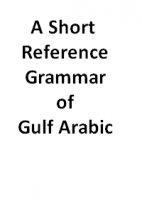 Аудиокнига A Short Reference Grammar of Gulf Arabic