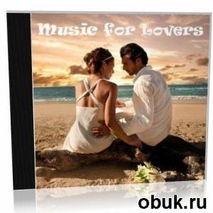 Аудиокнига Biomusica Neurologica. Music for Lovers (психоактивная аудиопрограмма)