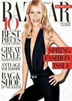 Журнал Harper's Bazaar №3 (март), 2012 / US