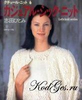 Книга Les't knit series 6