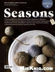 Журнал Seasons of life ( Ноябрь-Декабрь 2011)