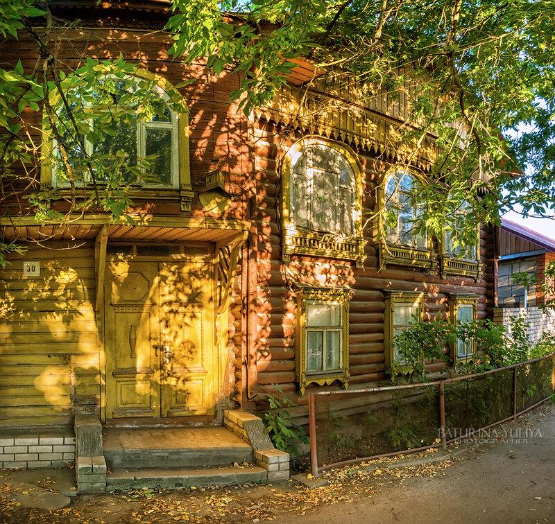Дом с желтой дверью