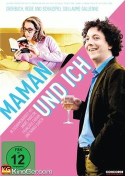 Mama und inch (2013)
