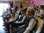 Посвящение в гимназисты 2014