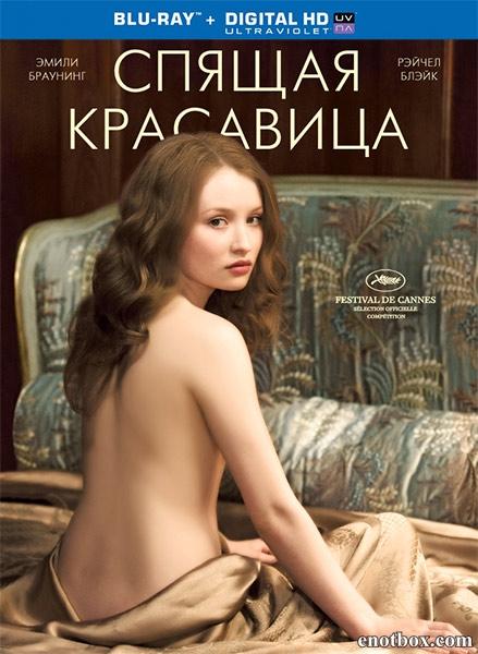 Спящая красавица / Sleeping Beauty (2011/BDRip/HDRip)