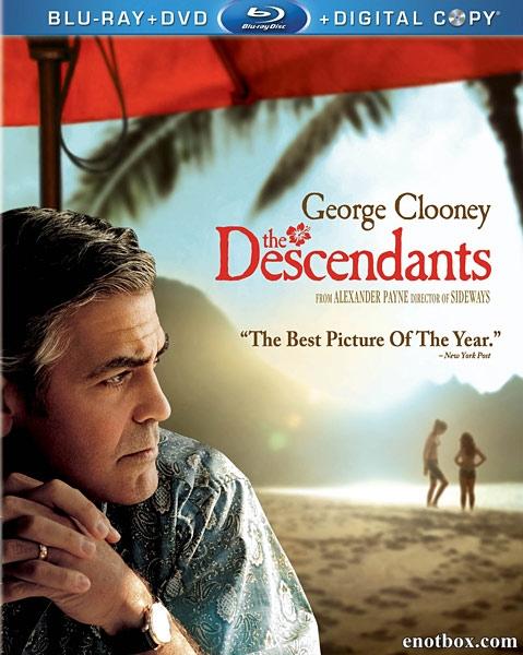 Потомки / The Descendants (2011/BDRip/HDRip)