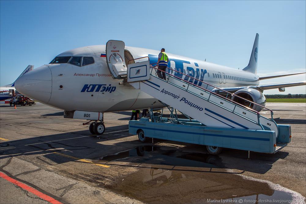 UTair, Внуково, перелет