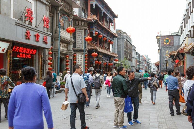 Улица Дачжалань, Пекин