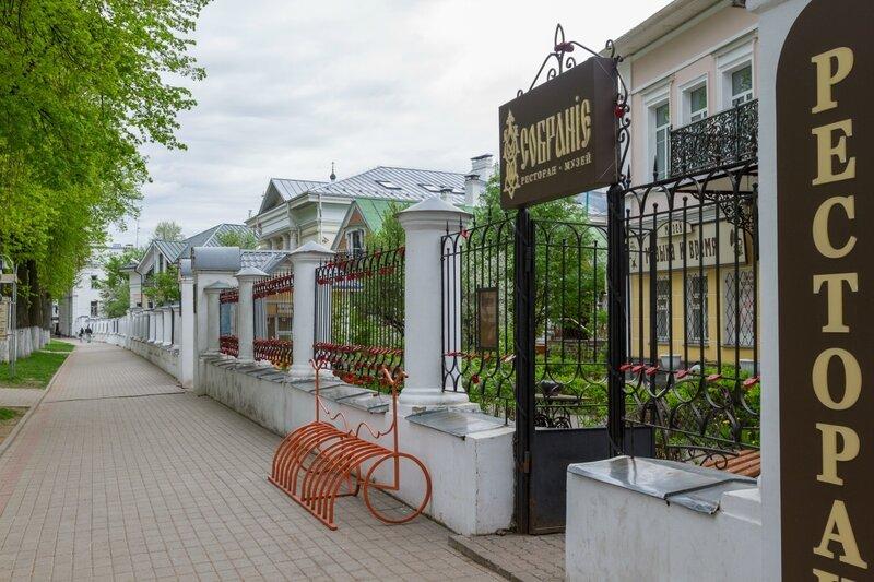 Особняки на набережной Волги, Ярославль