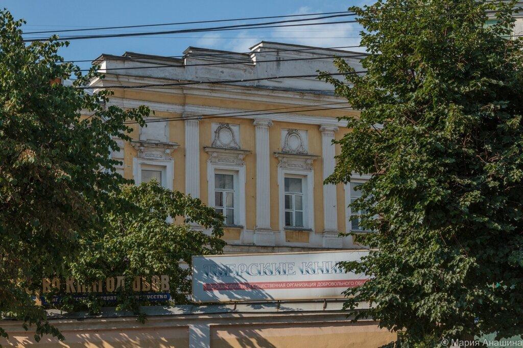Старинный дом, Тверь