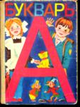 School Supplies #2 (195).png