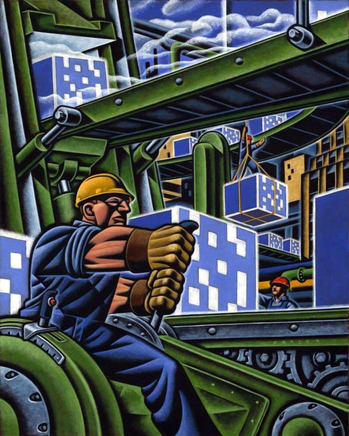 Завод и рабочий