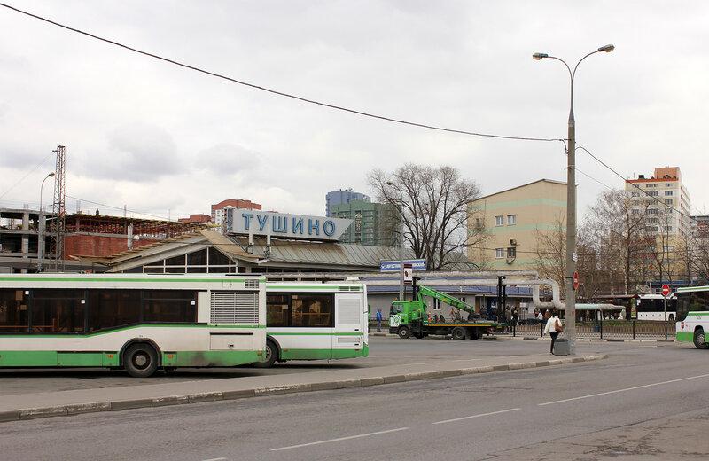 Станця и Тушино и автобусы