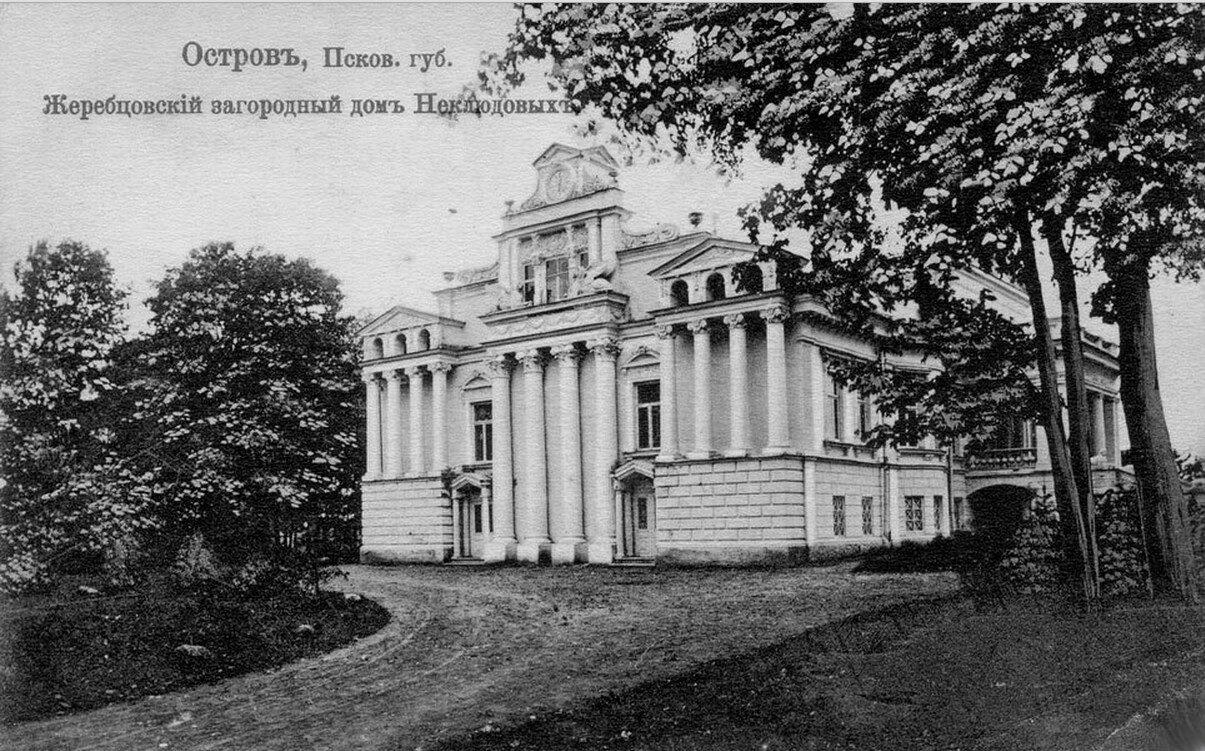 Жеребцовский загородный дом Неклюдовых