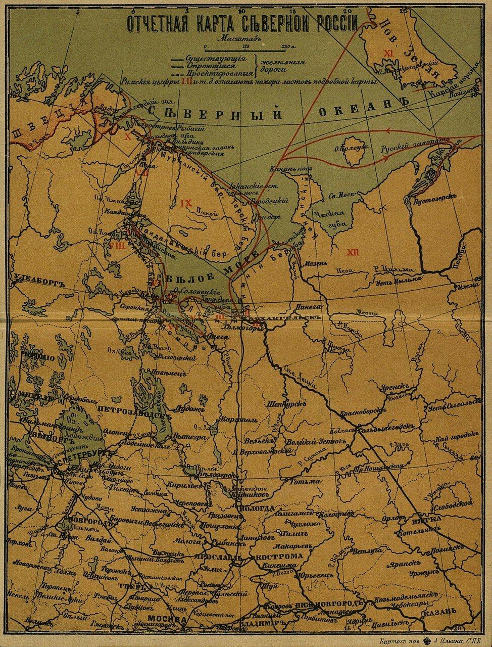 Отчетная карта Северной России, 1899