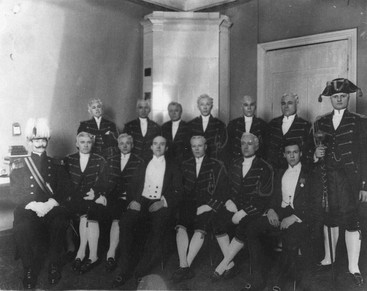 16. Обслуживающий персонал посольства.1914