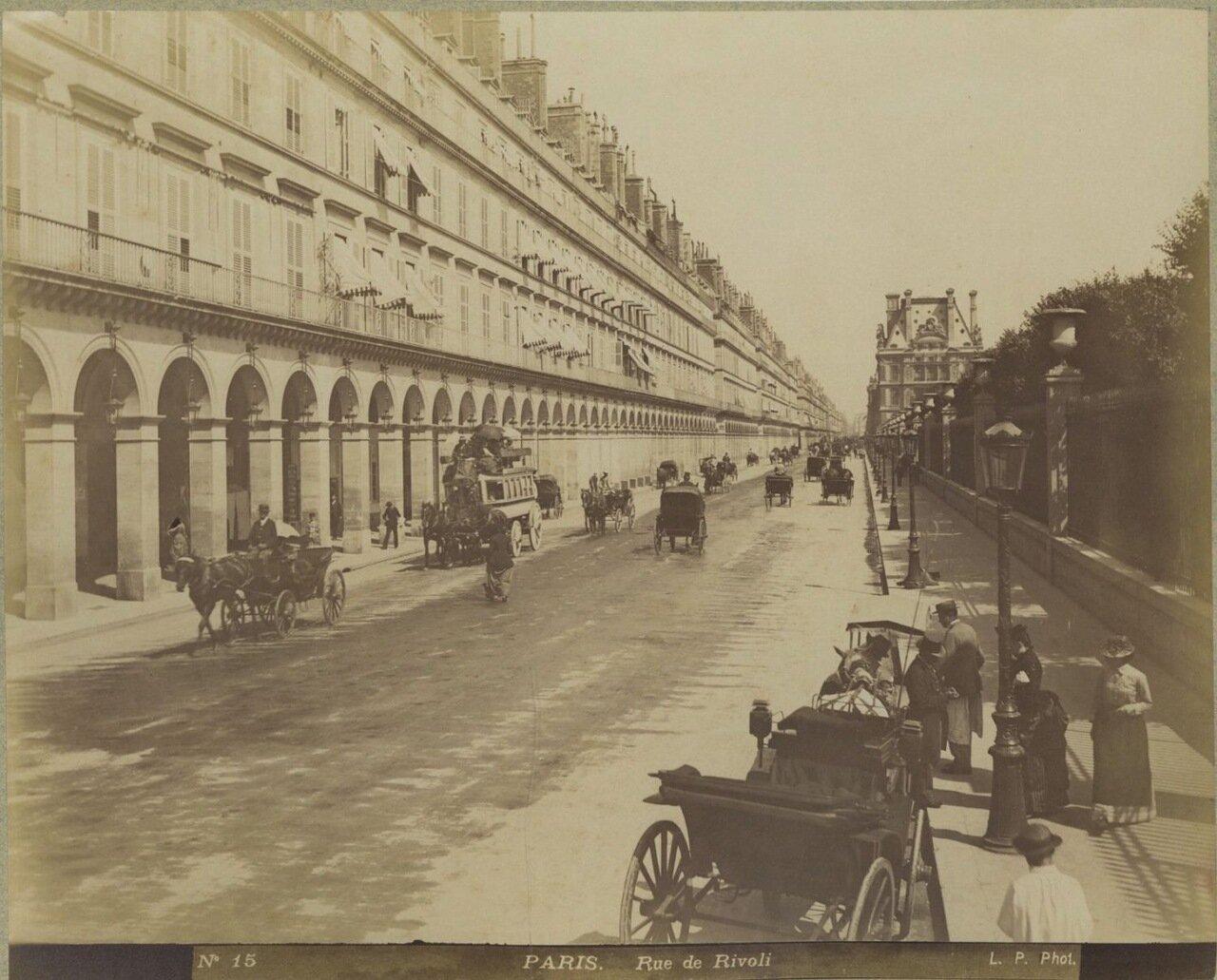 Рю де Риволи. 1880