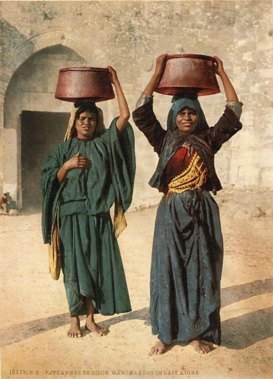 Женщины окрестностей Силоама